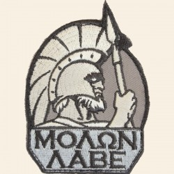 Patch Mil-Spec Monkey Molon Labe Swat