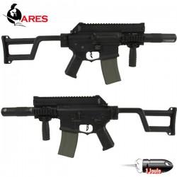 Réplique AM05 Noir Ares Equipé Silencieux